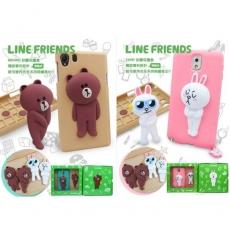Line  SONY Xperia Z1  手機背蓋組(Cony兔、Brown熊)Cony兔_粉紅