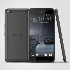 HTC ONE X9 八核心防手震智慧型手機~64G金