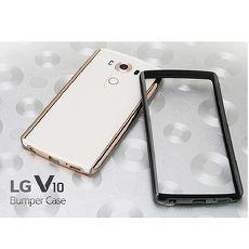 LG V10 原廠防撞吸震保護邊框黑