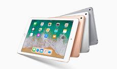 APPLE New iPad WiFi 128GB 9.7吋 2018新版太空灰