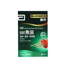 亞培 SURBEX 適沛 880魚油 液態膠囊 60顆 (效期:2019.08)