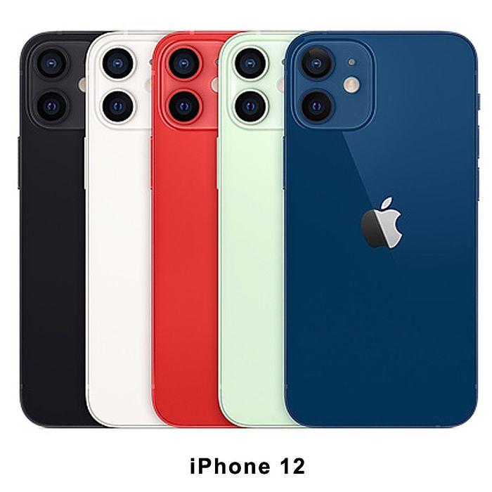Apple iPhone 12 256G 6.1吋 5G手機(贈玻璃保護貼+透明保護套+brii傳輸線)紅