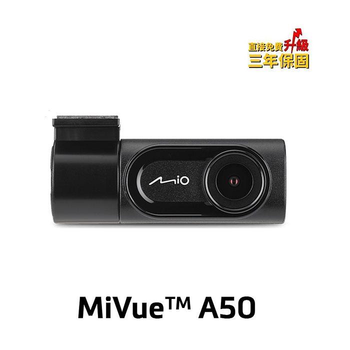 Mio A50 SONY星光及感光元件後鏡頭行車記錄器