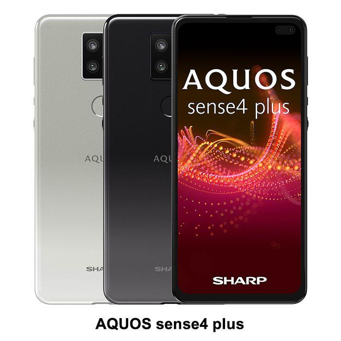 SHARP Sense 4 Plus 8G/128G 6.7吋 智慧手機黑