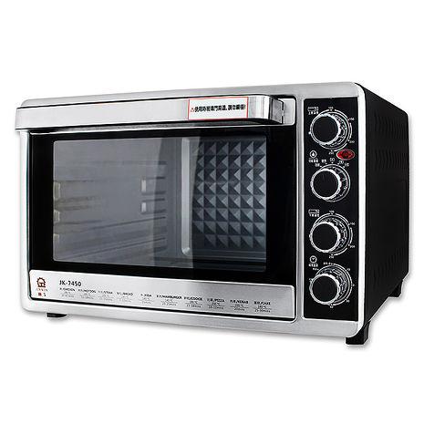 【晶工牌】45L雙溫控旋風烤箱 JK-7450(烤箱特賣)