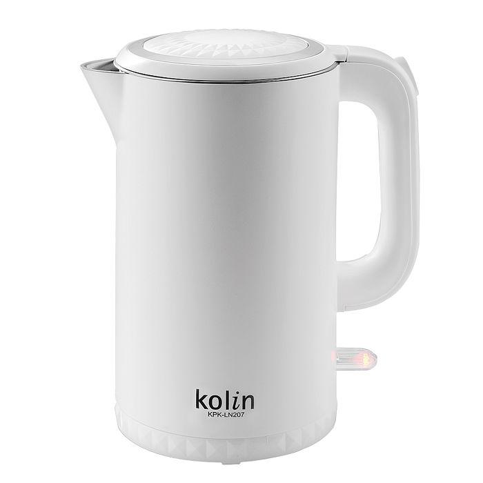 【KOLIN歌林】 316不鏽鋼雙層防燙快煮壺1.7L(KPK-LN207)(app特賣)