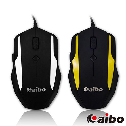 aibo S618 六鍵式高解析USB有線光學滑鼠