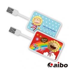 【奶油獅】高速多合一晶片讀卡機(ATM+記憶卡+HUB)