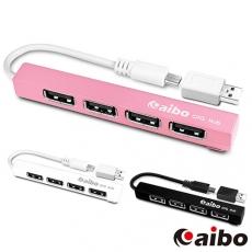 aibo OTG122 極簡時尚 OTG HUB USB2.0集線器