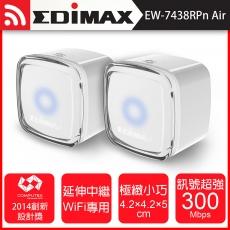 EDIMAX 訊舟 EW-7438RPn Air N300 Wi-Fi無線訊號延伸器-2入