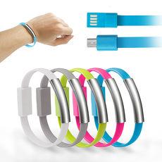 Micro USB 手環式 充電傳輸線