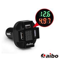 aibo AB445 數位電表 3孔USB車用充電器(支援電瓶檢測)