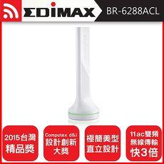 EDIMAX 訊舟 BR-6288ACL AC600玩家無線網路分享器