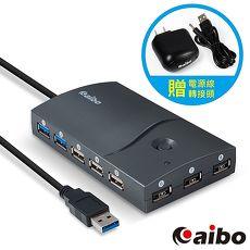 aibo USB3.0 + USB2.0 智能快速充電13埠HUB集線器 附AC轉USB充電器