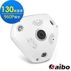 aibo IPVR2 360度環景 無線網路攝影機130萬畫素/960P解析