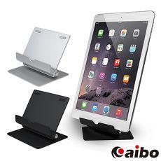 手机/平板两用 铝合金360度旋转支架IP-MA20