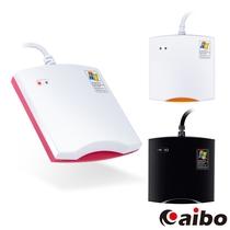 aibo IT-680U ATM網路轉帳/報稅專用 晶片讀卡機