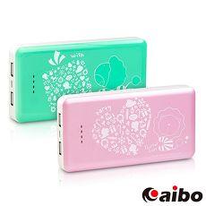 aibo【奶油獅】甜蜜晶鑽 20000 Plus 高容量行動電源