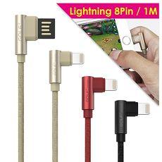 Golf 雙面USB 轉 Apple 8Pin 90度轉角 布藝編織快充線(1M)