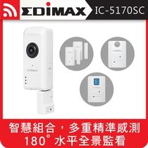 EDIMAX 訊舟 IC-5170SC 全景式魚眼無線網路攝影機智慧無線感測組合
