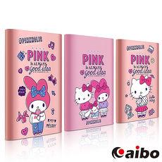 【Hello Kitty】粉紅友情 12000 Plus 超薄時尚行動電源