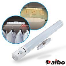 aibo LI-03A 智能LED 紅外線人體感應 磁吸式照明燈(電池供電)黃光