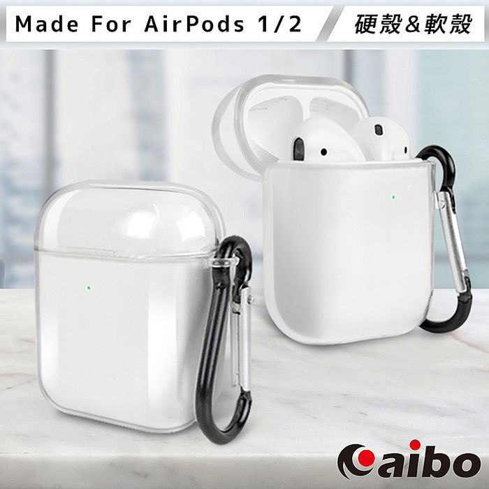 AirPods藍牙耳機專用 高清透明保護套軟殼
