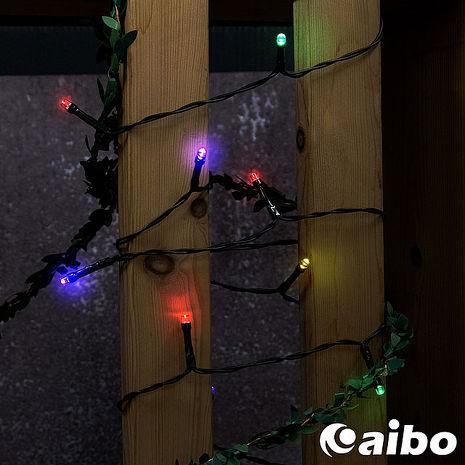 太陽能充電  12米100燈裝飾燈串(四彩燈/八模式)