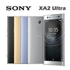 SONY XPERIA XA2 Ultra 4G/64G【活動品】黑