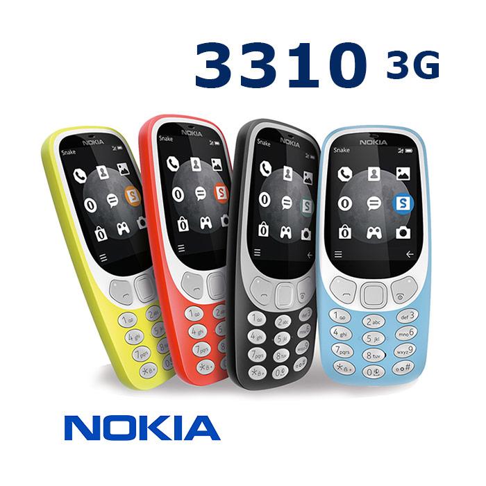 NOKIA 3310 經典直立式單卡3G手機【特殺】