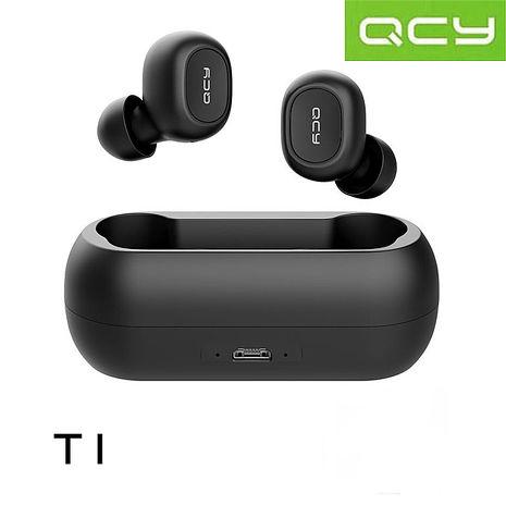 【QCY】T1C 藍牙真無線耳機黑色款