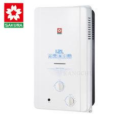 櫻花牌 GH1235 一般大廈用12L屋外型熱水器桶裝瓦斯