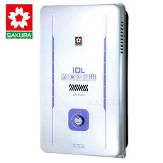 櫻花牌 GH1005 一般公寓用10L屋外型熱水器