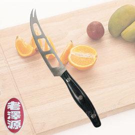 老澤源金門鉬釩鋼傳世刀具水果刀1支特製簍空水果刀 金門菜刀 刀叉-特賣