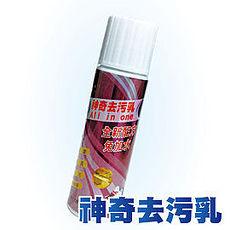 愛家捷-Magic Shield神盾神奇去污乳(6入贈雪尼爾毛巾)去汙劑 多功能清潔劑(雙12)
