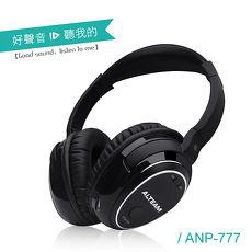 【ALTEAM我聽】 ANP-777 耳罩式3D耳機