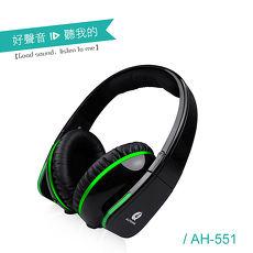 【ALTEAM我聽】AH-551 耳擴型耳罩式耳機