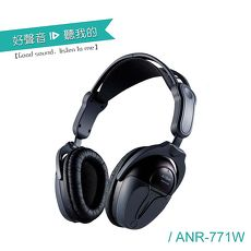 【ALTEAM我聽】 ANR-771W 紅外線抗噪專用頭戴式耳機