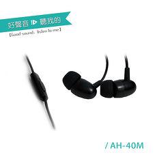 【ALTEAM我聽】AH-40M 耳道式輕巧商務線控耳機(霧面黑/暗銅)