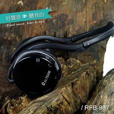 【ALTEAM我聽】RFB-937 運動型後掛式藍牙無線耳機
