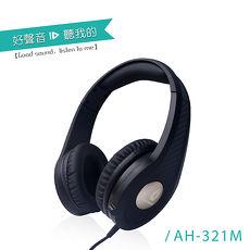 【ALTEAM我聽】AH-321M 立體聲耳麥 (黑款/白款)