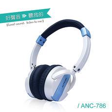 【ALTEAM我聽】ANC-786 輕巧舒適 耳罩式抗噪耳機