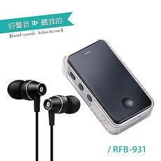 【ALTEAM我聽】RFB-931 戶外型藍牙無線耳道耳機