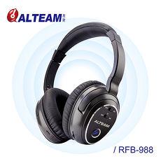 【ALTEAM我聽】RFB-988 藍牙音效耳機