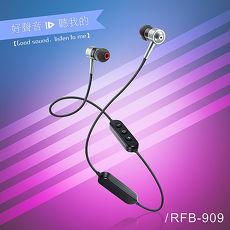 【ALTEAM 我聽】RFB-909 運動藍牙無線入耳式耳機
