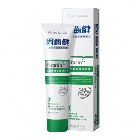 台塑生醫Dr's Formula固齒健牙齦牙周護理牙膏120gx2條/組