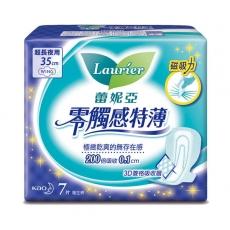蕾妮亞 零觸感特薄 超長夜用 衛生棉 35cm (7片x3包)/組(8877)