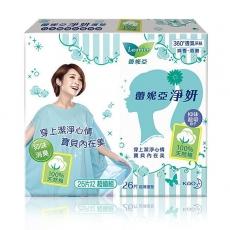 蕾妮亞 淨妍護墊 100%天然棉 無香(26片x2包)/組(7364)