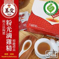 【蓁愛】純古法陶甕 粉光滴雞精禮盒 80mlx10包X3盒