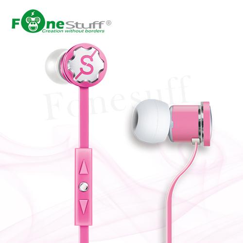 Fonestuff Fits 重低音抗噪耳塞式耳機(粉)